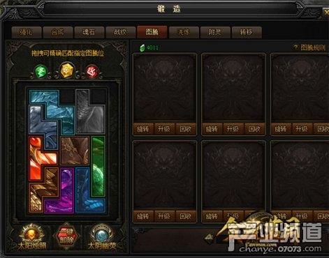 http://www.youxixj.com/baguazixun/131068.html
