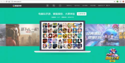 王者荣耀自走棋王者之战官方手游电脑版下载