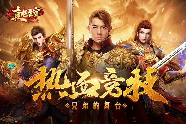 http://www.youxixj.com/remengonglue/129997.html