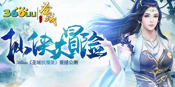 http://www.youxixj.com/wanjiazixun/131705.html