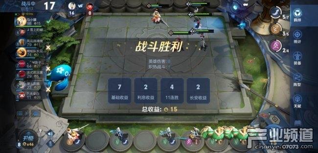 王者模拟战阵容推荐:成型容易秒天秒地的刺客流