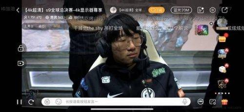 """电竞选手高清""""4K痘""""看着扎心 皮肤管理了解下"""