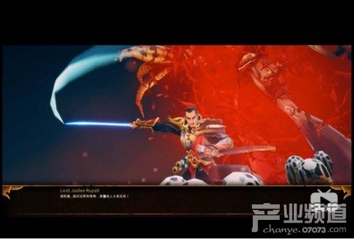 终极团队战略游戏《好雨之年》本日登陆steam