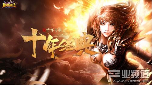 http://www.weixinrensheng.com/youxi/1043830.html