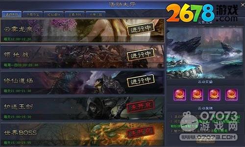 http://www.jindafengzhubao.com/zhubaozhanlan/35276.html