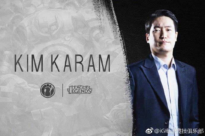 IG教练karam离队:很多方面都做的不足