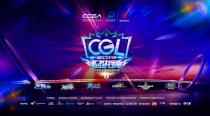 促增长、激活力,2019CGL全国总决赛将在南京建邺举办