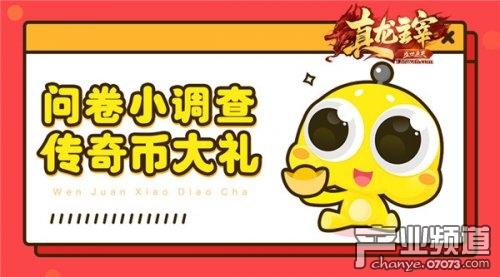 http://www.youxixj.com/redianxinwen/174729.html