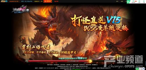 http://www.jindafengzhubao.com/zhubaozhanlan/40557.html