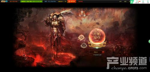 45游戏是国内新兴的网页游戏平台