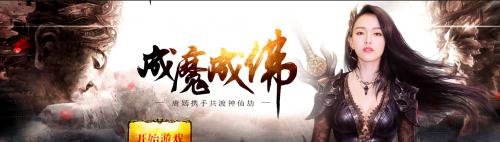 bt版本网页游戏 页游神仙劫破解公益服国王竞选