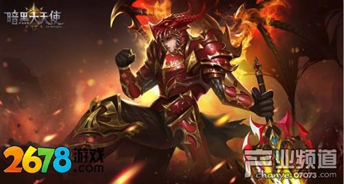 网络游戏排行榜 暗黑大天使sf超人气装备登场