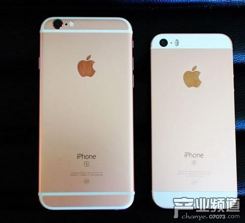 iPhone发布13周年 累计销量接近20亿台