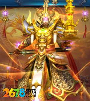 最新网络游戏 2678绝世仙王变态版sf托塔天王助攻