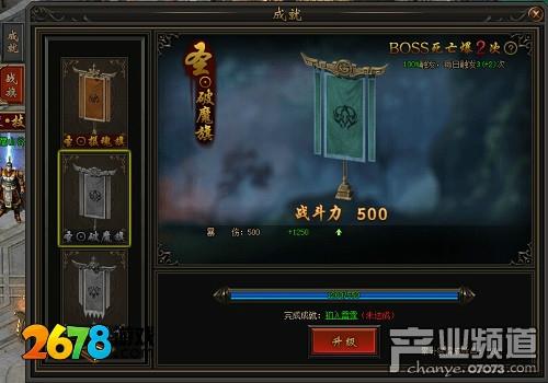 网络游戏排行榜 2678七魄公益服s