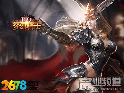 最火的游戏平台_哪个网页游戏平台最火2678《天剑狂刀》门派副本来袭