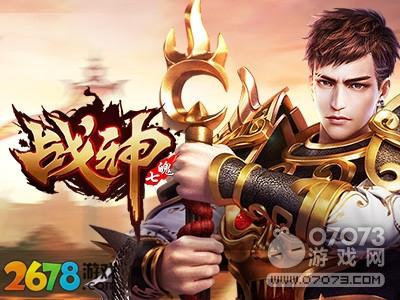 超变网页传奇游戏2678《七魄》热血再创经典技能玩法