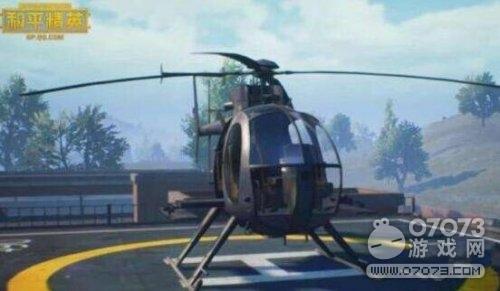 和平精英火力对决飞机在哪 武装直升机的刷新位置