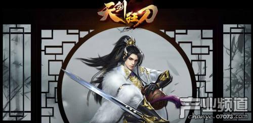 新页游排行45游戏《天剑狂刀私服》小小阎罗王介绍