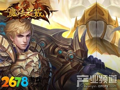 满V版网页游戏 《魔龙之戒》戒池开放炼狱级挑战