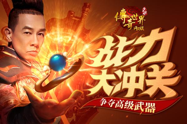 http://www.youxixj.com/wanjiazixun/207913.html