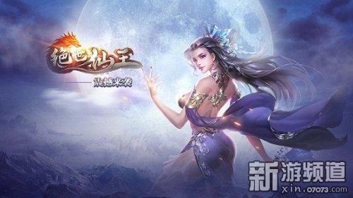 http://www.youxixj.com/baguazixun/207656.html
