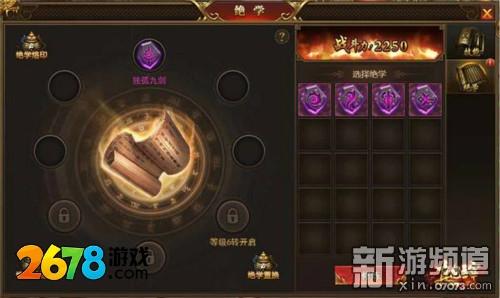 http://www.youxixj.com/wanjiazixun/208095.html