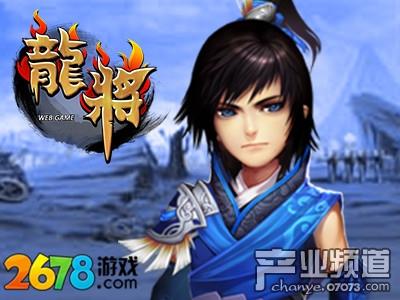 http://www.youxixj.com/youxizhanhui/209067.html