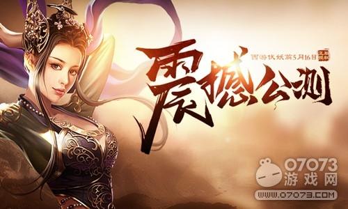 http://www.youxixj.com/youxizhanhui/208405.html