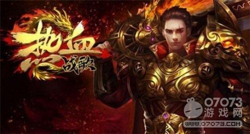 http://www.youxixj.com/yejiexinwen/208451.html