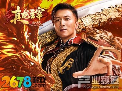 http://www.youxixj.com/wanjiazixun/208465.html