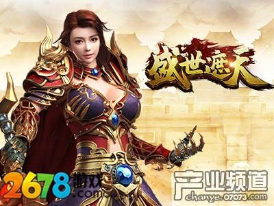 http://www.youxixj.com/quanqiuredian/208462.html