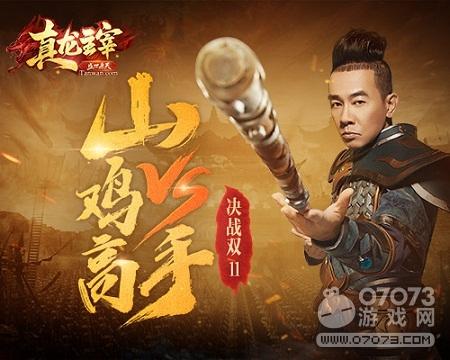 http://www.gzdushan.com/baguazixun/210344.html