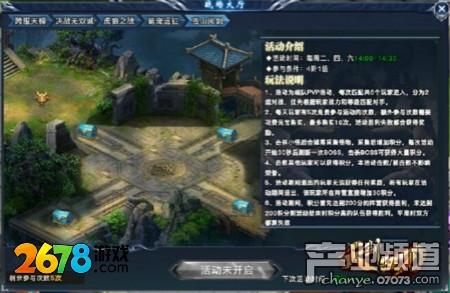 http://www.gzdushan.com/youxiquwen/210365.html