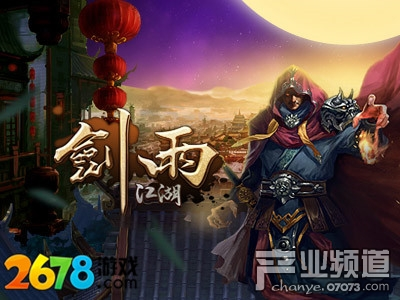 http://www.gzdushan.com/youxiquwen/210345.html