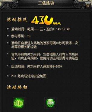 http://www.fanchuhou.com/tiyu/1835252.html