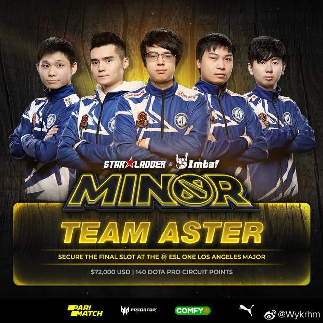 Aster夺得Minor冠军