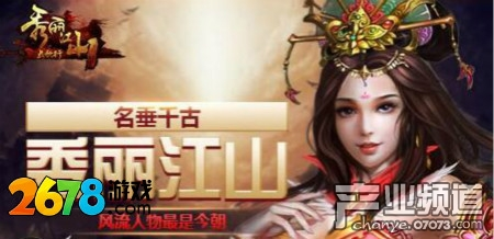 全世界最火的游戏_吃鸡界的新王还是昙花一现?这游戏三天就成了全球最火吃鸡游戏!