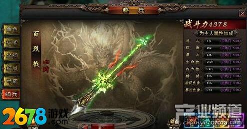 http://www.youxixj.com/baguazixun/220647.html
