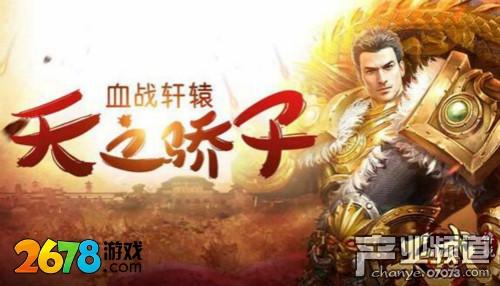 http://www.youxixj.com/baguazixun/220658.html
