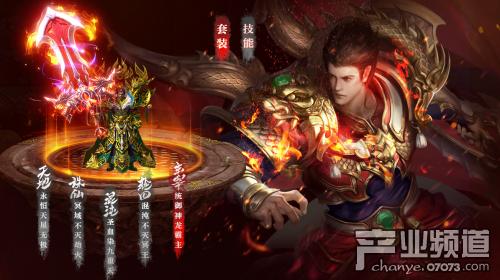 73bt新出的网络游戏 神魔传说网页传奇sf开服表