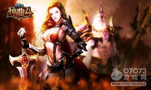 游戏资讯:火热的网页游戏 2678神曲4sf 炫酷技能拥有惊世神兵