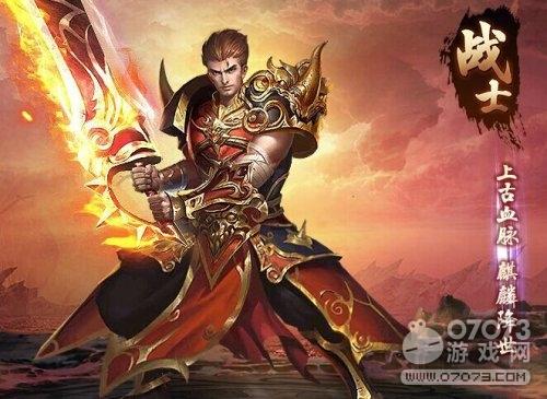 游戏资讯:2020新游戏推荐 73bt新开传奇公益服页游神魔传说