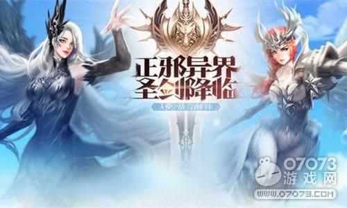 游戏资讯:新开网页游戏 2678神座sf 海量玩法创新酷炫神器