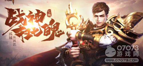 游戏资讯:454yx《七魄》破镜系统玩法攻略!