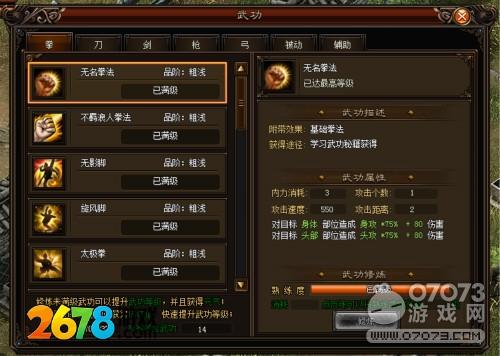 游戏资讯:最新网页游戏排行榜 2678千年盛世变态版sf主流玩法