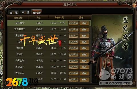 游戏资讯:哪个网页游戏平台最火 2678千年盛世高返利折扣公益服