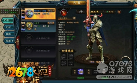 游戏资讯:变态游戏排行榜 2678魔域永恒变态版私服幻兽朋友
