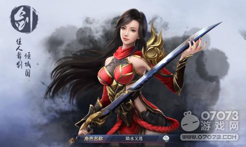 游戏资讯:45yx前十名网络游戏 3D公益服页游七战欧皇降临