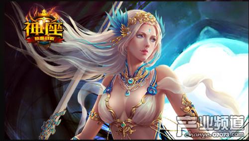 游戏资讯:最红的网页游戏 2115《神座》法器系统强力上线